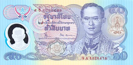 thai hieronta deitti 50