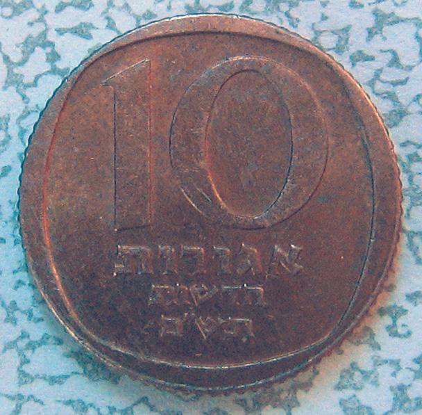 Calendario Ebreo.Calendario Ebreo Collection Studio Programmi Per