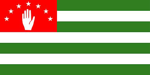 флаг африки фото